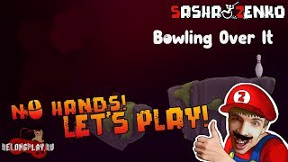 Bowling Over It Gameplay (Chin & Mouse Only)