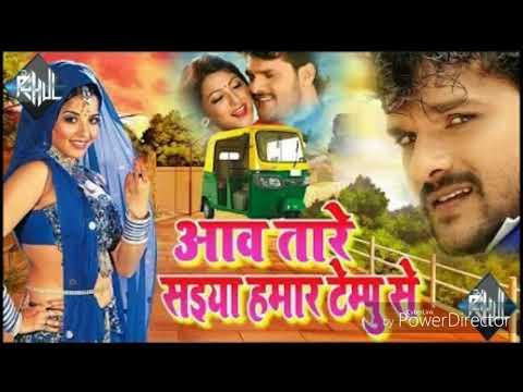 Avatar a Saiya Hamar tempu se- DJ dohliki official mix- DJ Rahul Verma Singrauli