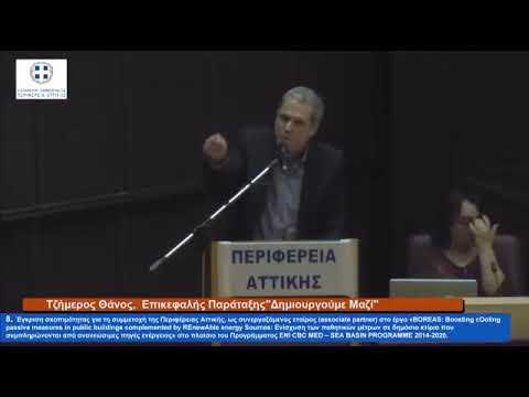 Μετά από παρέμβαση του Θ. Τζήμερου ο ΣΥΡΙΖΑ απέσυρε πρόταση – γκάφα κατά του… ελληνικού λαδιού!