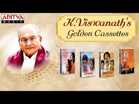 K.Viswanath Telugu Hit Songs || Golden Cassettes Jukebox
