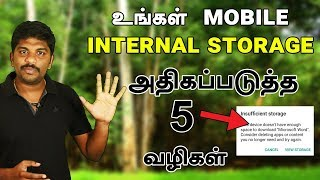 "5 way to fix ""insufficient storage available"" on Android in tamil - Loud Oli Tech"