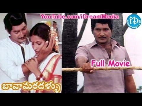 alludugaru telugu full movie free download torrent