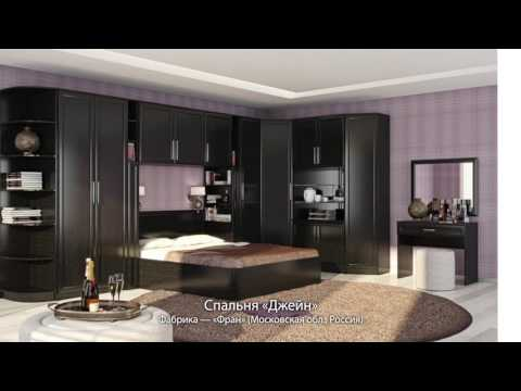 Спальни фабрики «Фран»