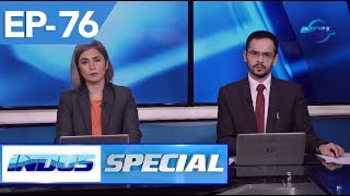 Indus Special with Waqar Rizvi & Ayza Omar | Pakistan Strikes Back | India's Escalation | Ep 76