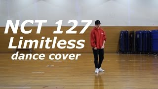 NCT 127 - 無限的我 (무한적아;Limitless) dance cover practice by.Yu Kagawa