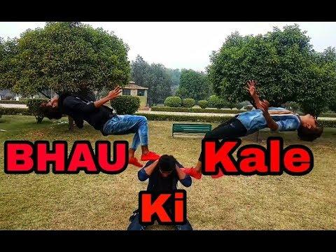 Bahu Kale ki//AjayHooda//Gajender Phogat//Anu Kadyan//new d.J Haryanvi dance song