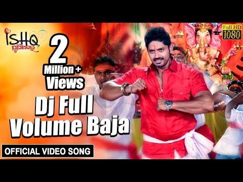 DJ Full Volume Baja - Official Studio Version 4K | Ishq PuniThare Odia Movie | Ashutosh, Arindam