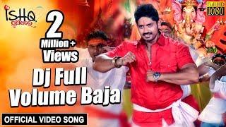 DJ Full Volume Baja - Official Studio Version 4K   Ishq PuniThare Odia Movie   Ashutosh, Arindam