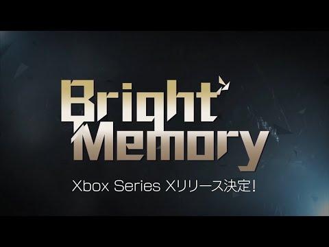 Bright Memory станет частью стартовой линейки Xbox Series X | S