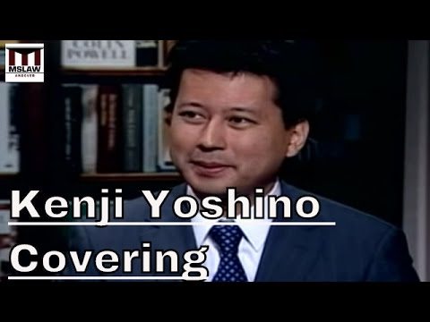 the concept of covering in the article the new civil rights by kenji yoshino