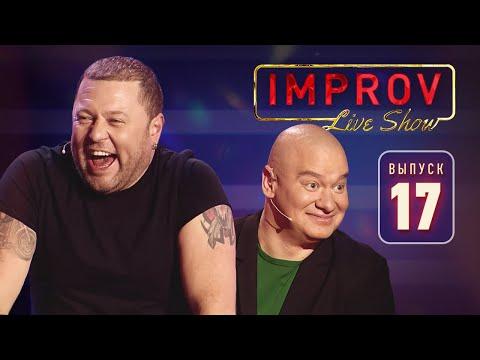Improv Live Show  20.11.2019