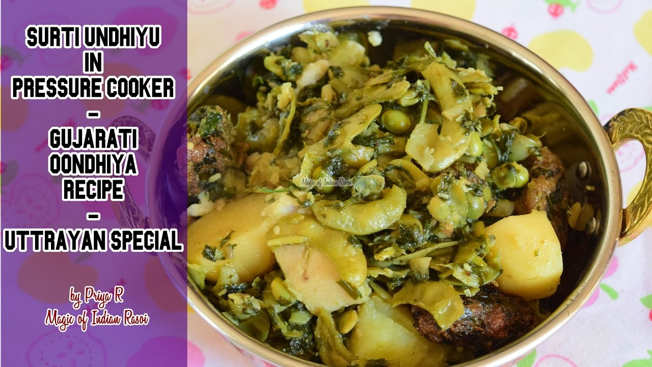 Surti undhiyu in pressure cooker gujarati oondhiya recipe surti undhiyu in pressure cooker gujarati oondhiya recipe uttrayan special moir youtube forumfinder Images