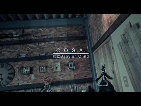 [MV] C.O.S.A. - 知立Babylon Child