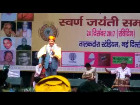 Udit Narayan, Maithili