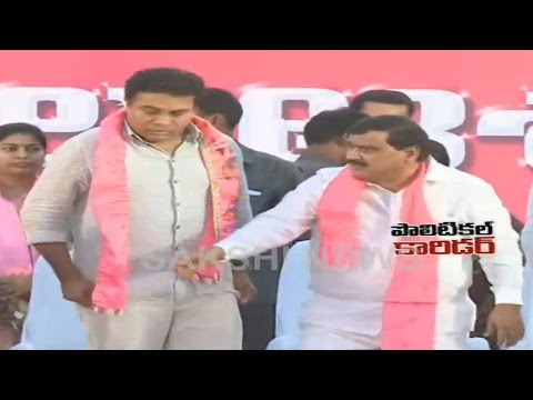 New Political Heirs entry in Ranga Reddy District
