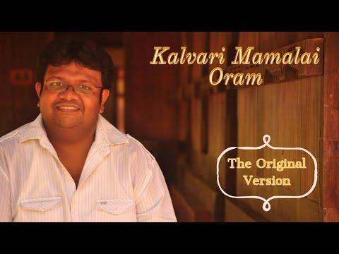 kalvari mamalai | Evg. Premji Ebenezer | Tamil Christian Song