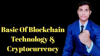Basic Of Block Chain Technology and Cryptocurrency | Cryptocurrency |
