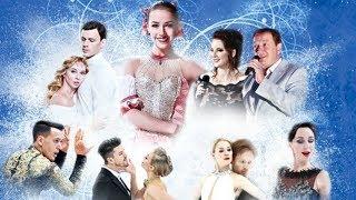 Алина Загитова выступит в шоу Слуцкой на льду замерзшего озера