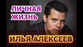 Илья Алексеев - биография, личная жизнь, жена, дети. Актер сериала Сердце матери