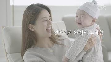 오드블랑 출산선물 & 미아방지목걸이 (맘앤베이비 커플)