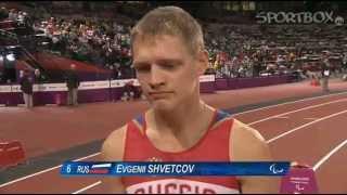 ХIV летние Паралимпийские игры 400м  -Т36
