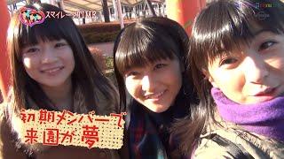 「ハロプロ!TIME」2011年12月22日放送より 2/2 → https://www.youtube.c...