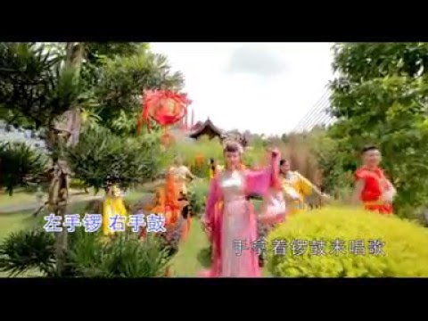 Nick & Stella CNY 2016 - Xin Nian Hua Gu Ge