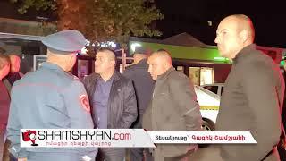 Կրակոցներ Երևանում. Դավիթաշենում գործող «Գեյմզոն» խաղասրահի դիմաց հնչել են կրակոցներ