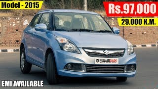 Rs.97,000 | Used Maruti Swift Dzire LXI Optional Car | Cheap price Second hand Car Market Delhi