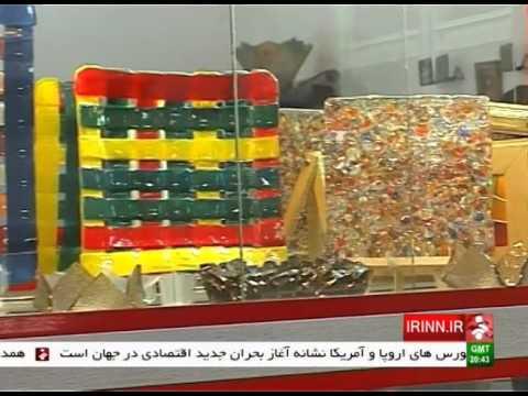 Iran Yazd province, Glassware products & handicrafts هنرهاي دستي شيشه اي و بلورجات استان يزد ايران