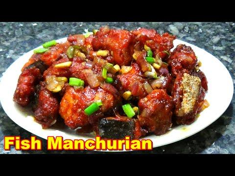 Chilli Fish Manchurian Recipe in Tamil   பிஷ் மஞ்சுரியன்