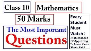 Class 10 Maths Important Questions 2018 I Class 10 Maths Cbse Board Exam 2018 I Part-1 #cbsenews