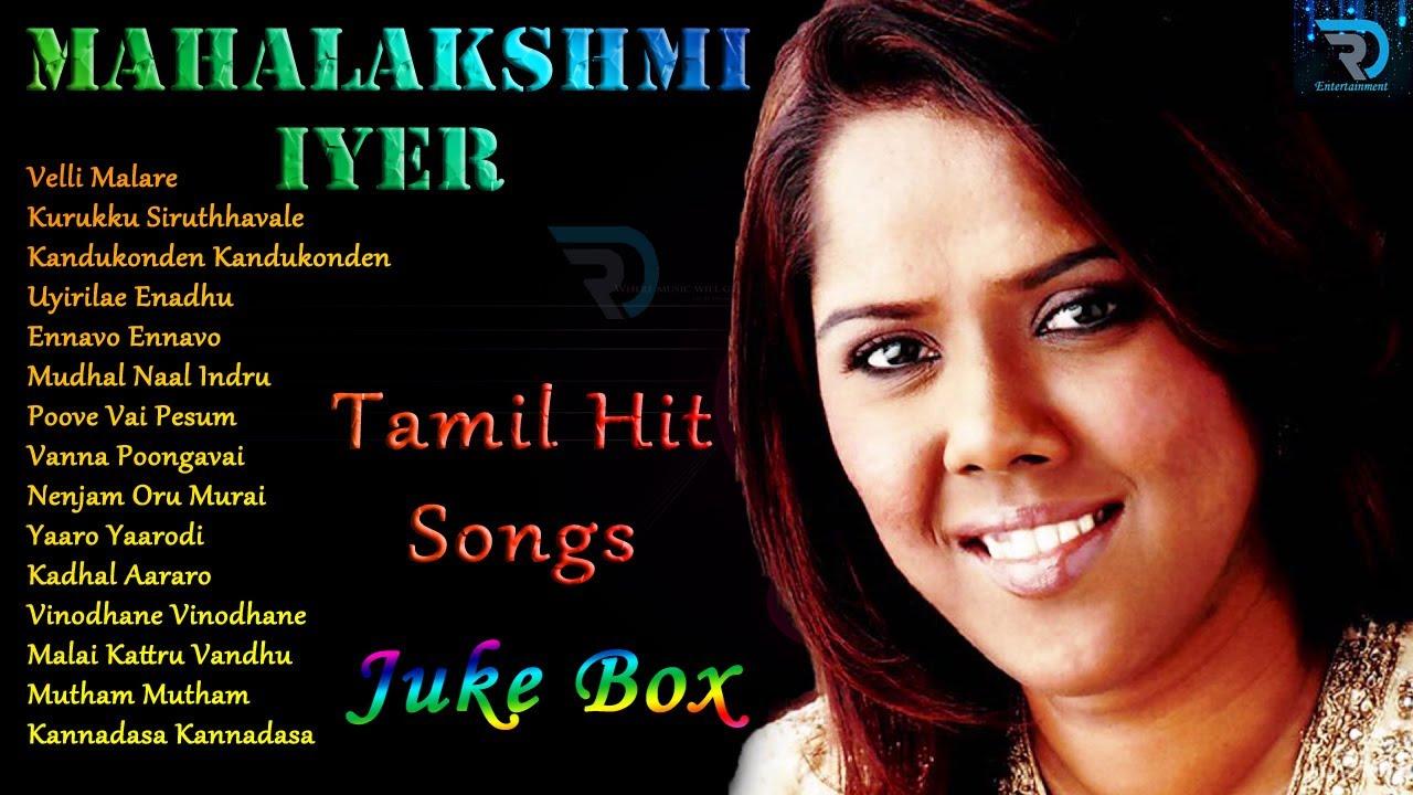 Mahalakshmi Iyer | Jukebox | Melody Songs | Love Songs | Tamil Hits | Tamil Songs | Non Stop