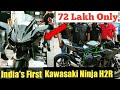India's first and Only 2019 Kawasaki Ninja H2R worth Rs 72 Lakh Delivered in Pune|MotoMahal