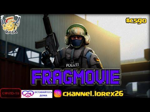 ☠ [CSGO] #FRAGMOVIE №3 ☠