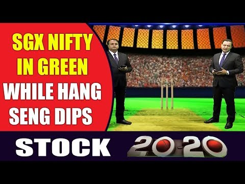 SGX Nifty In Green While Hang Seng Dips | Stock 20-20 | 19th Jan | CNBC Awaaz
