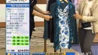 FASHION SUPER MODEL 中島史恵さん. FUMI-CHA 526761 中島史恵 動画 30