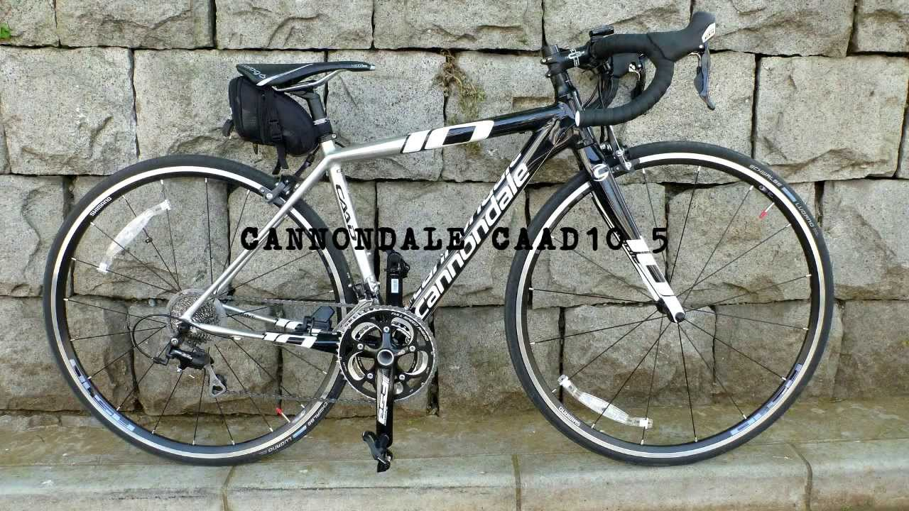 My Cannondale CAAD10 5 #01 - YouTube