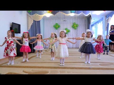 Веселая песенка для детей про Детский сад Утренник в садике