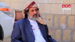 لقاء خاص - مع  محافظ محافظة #الجوف اللواء / أمين العكيمي - حوار عمرالمقرمي20-12-2016