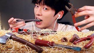 ASMR Edible Tools Chocolate🔧 |먹는공구 리얼사운드 먹방|咀嚼音工具|MUKBANG EATING SOUNDS [SIO ASMR 시오]