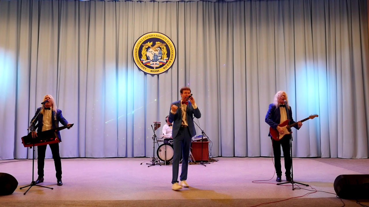 виа синяя птица 35 лет творчества юбилейный концерт в кремле ведет