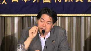 Yoshimasa Hayashi, Minister of Agriculture, Forestry and Fisheries