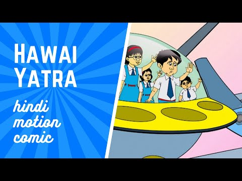 🦸♀️ Dabung Girl aur Hawai Yatra | Hindi Motion Comic | Story #1 | Space Journey | DG