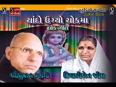 Bhikhudan Gadhvi  Diwaliben Bhil  Lok Geet  Sona Vatakdi Re Kesar Ghodya