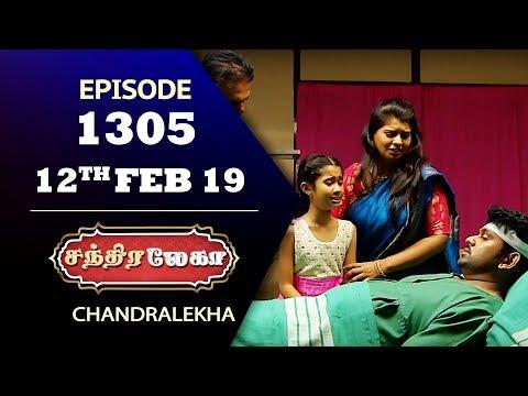 CHANDRALEKHA Serial | Episode 1305 | 12th Feb 2019 | Shwetha | Dhanush | Saregama TVShows Tamil thumbnail