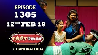 CHANDRALEKHA Serial | Episode 1305 | 12th Feb 2019 | Shwetha | Dhanush | Saregama TVShows Tamil