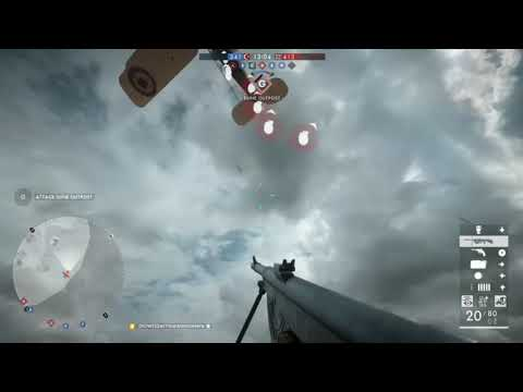 How to take down a plane on BF1