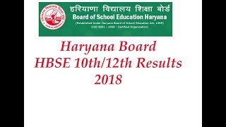 HBSE 10th Result 2018 | HBSE 12th Result 2018