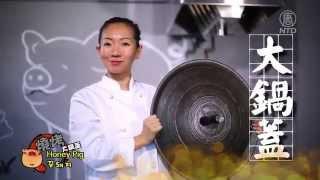 洛杉磯 honey pig bbq 大鍋蓋燒烤 韓式bbq